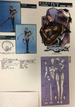 Ivy Soul Calibur 02.jpg