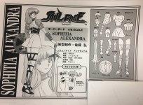 Sophitia Soul Blade.jpg