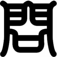 shitsumon