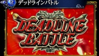 SoulCalibur Pachislot: Deadline Battle