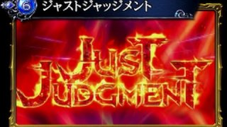 SoulCalibur Pachislot: Just Judgement